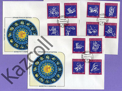 Kazakhstan 1997. FDC. Star Signs. Signs of the zodiac. Astrology.
