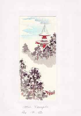 Mii Temple Japan 1950 - 60 era Japanese WOODBLOCK PRINT by artist Nisaburo ITO E