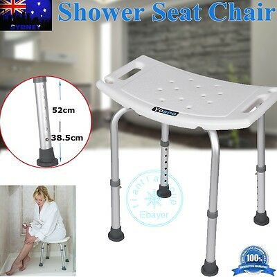 Adjustable Bath / Shower Seat Chair Stool Bench- White - Shower Aid AU Stock