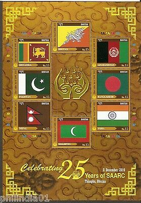 Bhutan 2010 25 Years of SAARC India Nepal Bangladesh Flag M/s MNH # 15037