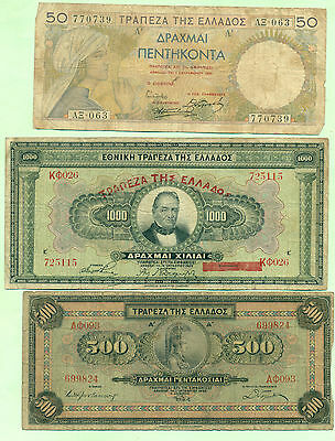 Greece Old Notes 16  Different