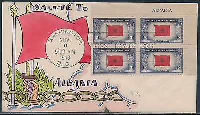 "#918 Block Of 4 ""albania"" On Mae Weigand Hand Painted Fdc Cachet Bt8461"