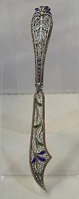 Antique Victorian Silver? Filigree-Work Letter Opener With Enamelled Highlights