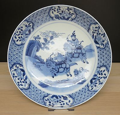 Antique Chinese Porcelain Shallow Bowl With Hunting Scene, Marked, Kangxi.