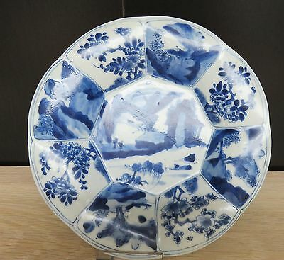 Antique Chinese porcelain lobed dish - Kangxi and Marked.
