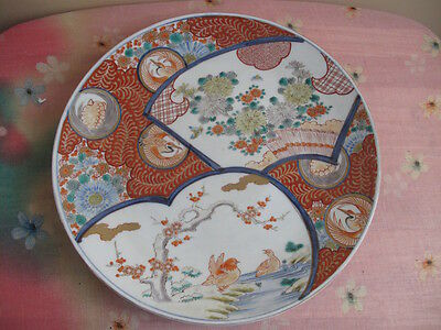 Antique 19th Large Oriental Japanese Meiji Painted Charger Dish