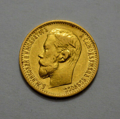 Superb 1898 Russia 5 Rouble Gold Coin Imperial Russian Nicholas Ii 5 Ruble