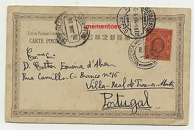 1904 Victoria Hong Kong China to Portugal Postcard/Postal Cover 4 Cent Stamp