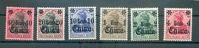 China 38/43 LUXUS**POSTFRISCH (71829