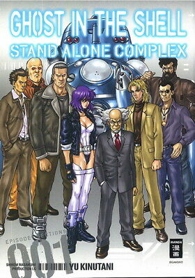 Ghost in the Shell - Stand Alone Complex Band 1 Egmont Manga