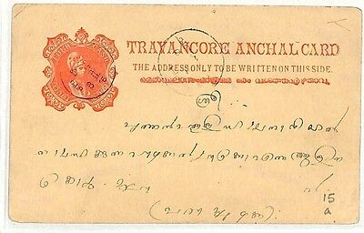 MM133 INDIA STATES Travancore Anchal Postal Stationery Card {samwells-covers}