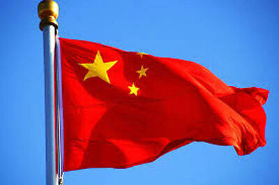 China Flag 3x5 ft New Chinese pole flag usa seller