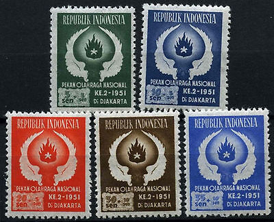 Indonesia 1951 SG#655-659 National Sports Festival MH Set #D51002