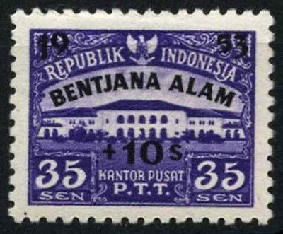 Indonesia 1953 SG#666 Natural Disasters Relief Fund MH #D51006