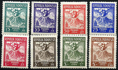 Indonesia 1954 SG#668-675a Disasters Relief Fund MH Set #D51008