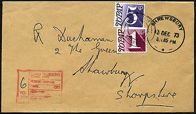 GB 1973 Postag Due To Pay Cover #C42198