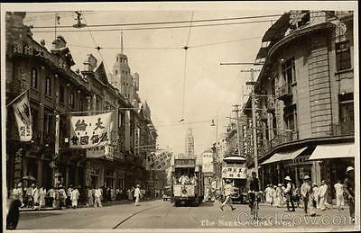 China RPPC Shanghai Nanking Road,Streetcars Trolly Real Photo