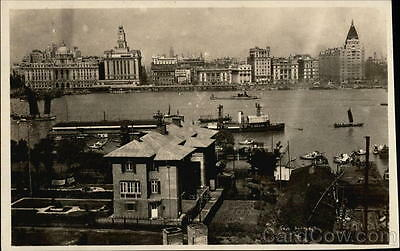 China RPPC Shanghai View of City and Canal Real Photo