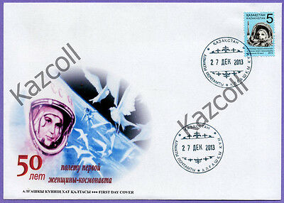 Kazakhstan 2013 FDC. 50th Anniversary of first woman in space. Tereshkova.