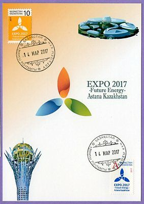 Kazakhstan 2017. Maxicard. Definitive Issue. EXPO 2017, Astana.