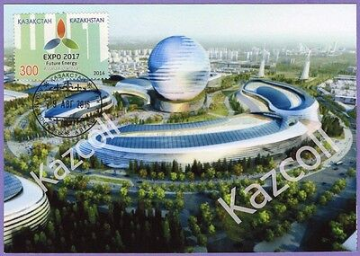 Kazakhstan 2016. Maxicard. Definitive Issue. EXPO 2017, Astana.