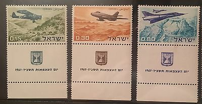 ISRAEL 1967 AIRFORCE PLANES SET MNH (3 stamps)