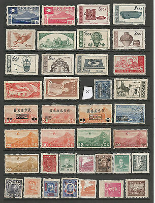 China Stamps From An Old Album Mint (X)