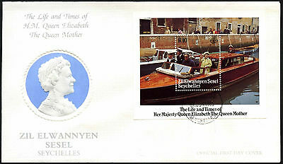 Zil Elqannyen Sesel 1985 The Queen Mother M/S FDC First Day Cover #C42384