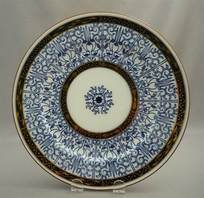 "Royal Worcester England ROYAL LILY Gold Blue Bone China 10"" Dinner Plate 1950's"
