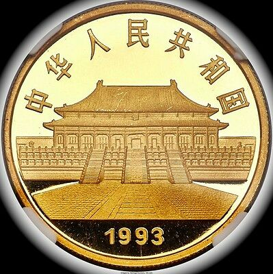 1993 1/10 oz Gold Yuan Coin: China 10 Yuan Two Peacock: Uncirculated (with Case)