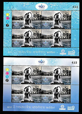 Thailand 2014 Waterworks (2 x Block of 4, matching #), MNH / **