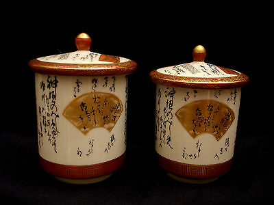 "4 1/4"" MARKED Kutani JAPANESE TAISHO PERIOD KUTANI HIS & HERS COVERED TEA CUP"