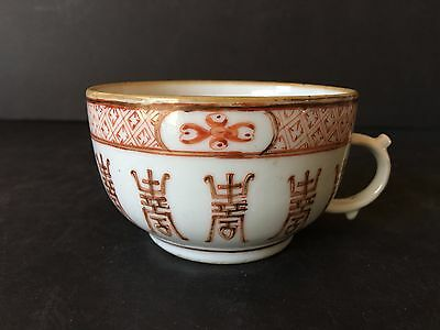 Chinese Antique 19Th Century Porcelain Blood & Milk Cup Chinese Marked