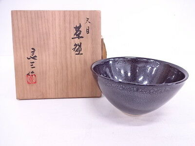 3044094: Japanese Tea Ceremony / Tea Bowl / Yuteki Tenmoku Chawan