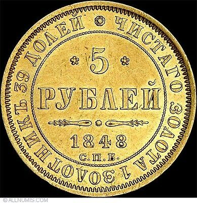 5 Roubles or Nicolas 1er 1848