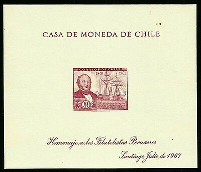 Chile, Pacific Steam Navigation Company, 1967, Souvenir Sheet, Unperf., (Gar124)
