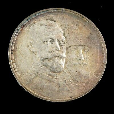 1913 BC Russia Silver Rouble Coin~ Y #70
