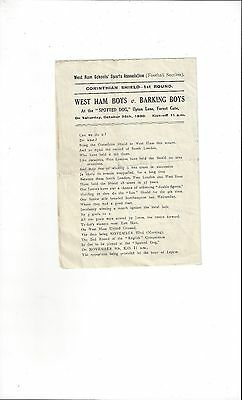 West Ham Boys v Barking Boys Corinthian Shield Football Programme 1930/31