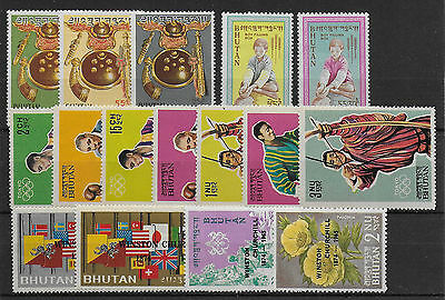 Bhutan   1963-5       -  Lot      MLH - VF#