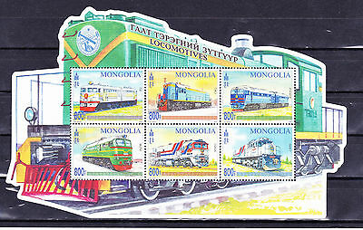 Mongolia 2017 Mongolian Locomotives Sheetlet MNH