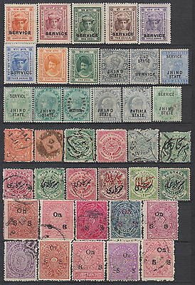 Indian feudal states, stamp Lot from many different countries, mh and used