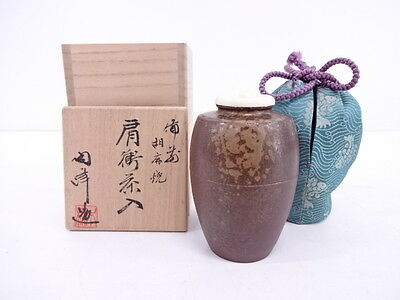 3048971: Japanese Tea Ceremony / Chaire (Tea Caddy) / Bizen Ware / Toho Kimura