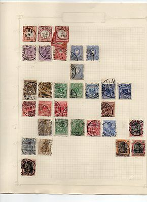 GERMANY - VINTAGE COLLECTION of POSTAGE STAMPS 1872 - 1902