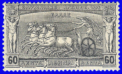 GREECE 1896 OLYMPICS 60 lep. Grey black MH SIGNED UPON REQUEST