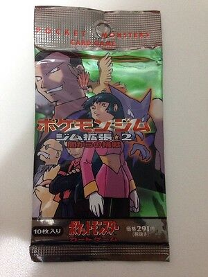 Pokemon Japanese Gym Challenge Booster Pack (sealed) Guaranteed Holo