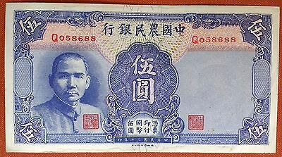 CHINA 5 Yuan Farmers Bank of China, 1941 RARE VF