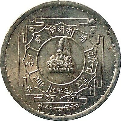 Nepal King Birendra Coronation 1-Rupee Copper-Nickel Coin 1973 Ad Km-829.1 Unc