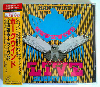 (Fi) Hawkwind, Levitation+Live '79, unique 2-on-1 Japan CD +book+obi TECP 18018