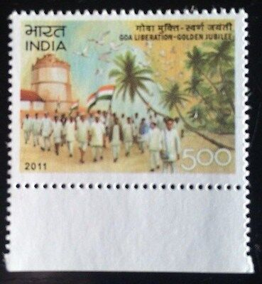 Stamp Lighthouse India 2011 Mnh