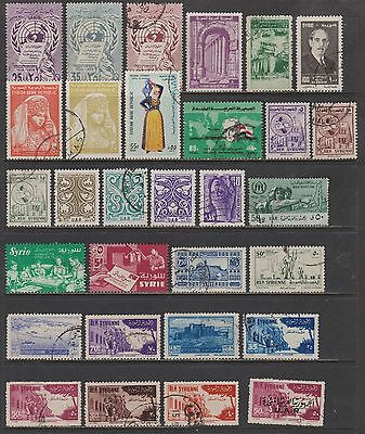 SYRIA / AFGHANISTAN : Lot used stamps.